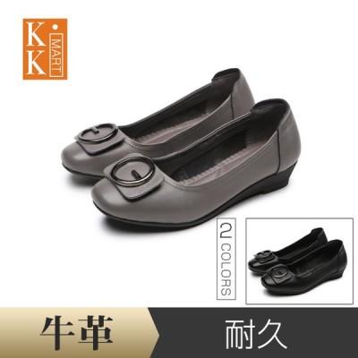パンプス レディース革靴 女性 フラット 春夏秋冬 オールシーズン 本革 ビンテージ 疲れない 履きやすい 革靴 シューズ 歩きやすい  婦人靴