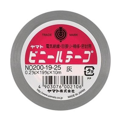 ヤマト ビニールテープ 19mm×10 灰