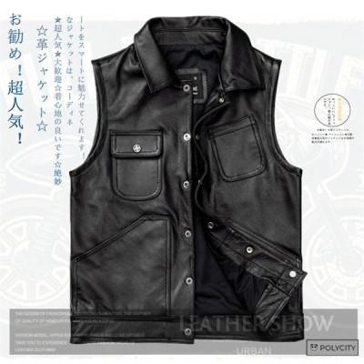 新品★ 頭層うしの皮 ライダースジャケット メンズレザーベスト シングルブレスト パンクスタイル ショート スリムフィット かっこいい ファッション 黒 S~4XL