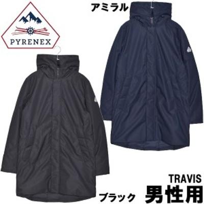 ピレネックス トラヴィス 男性用 PYRENEX TRAVIS HMM009 メンズ ダウンジャケット (2625-0040)