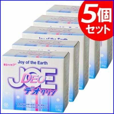 洗剤 バイオ洗剤 浄 ジョウ デオクリン 5個セット 送料無料 洗浄バイオ 洗濯洗剤 粉末 節水 エ
