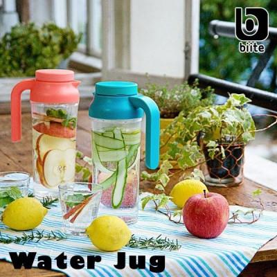 biite(ビッテ)Water Jug(ウォータージャグ1.1L/ドリンクサーバー/ドリンクディスペンサー) パーティ