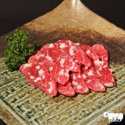【冨士屋牛肉店】最高級ブランド黒毛和牛のハラミ塩麹漬け焼肉用 500g(自家製加工)