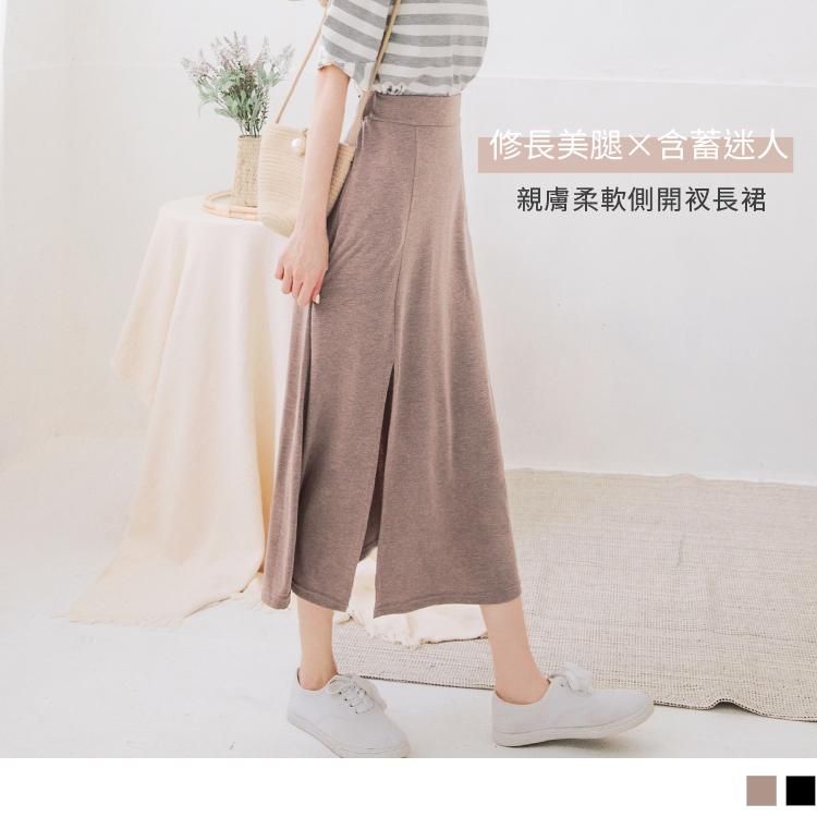 台灣製造.美型長腿側開衩輕柔腰鬆緊長裙