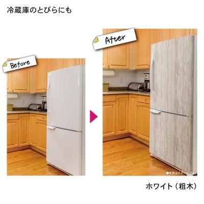 貼ってはがせる室内用ドア装飾シート<88×210cm>