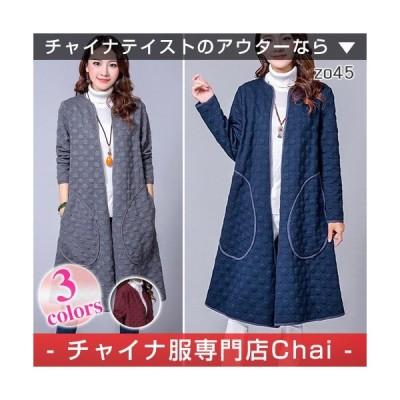 チャイナ服 トップス アウター ジャケット 長袖 チャイナ 羽織 コート 民族衣装 zo45 【chaiはポイント最大3倍】