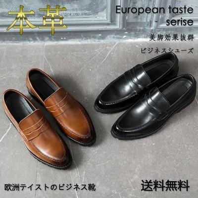 おしゃれストレートチップ紳士靴 革靴 ビジネスカジュアルシューズ メンズシューズ メンズ 走れる 父の日 プレゼント  ZY13007-A