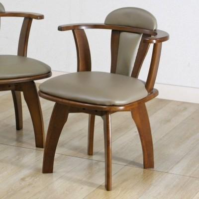 ダイニングチェア 座面高42cm 回転 チェア ひじ掛け ダイニング 椅子 木製 クッション ( ダイニングチェアー 肘付 食卓椅子 アームチェア 回転椅子 )