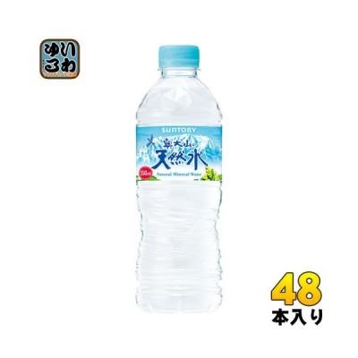 サントリー 天然水 (VD用) 550ml ペットボトル 48本 (24本入×2 まとめ買い)