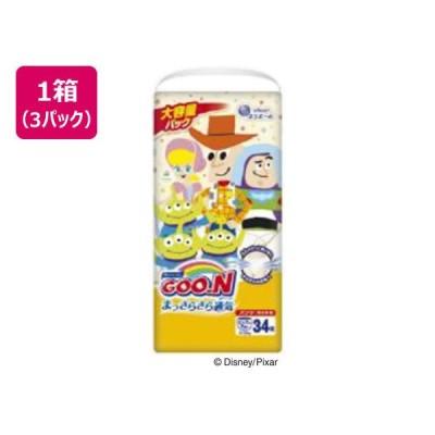 大王製紙/グーン パンツ まっさらさら通気 BIG大 34枚×3P