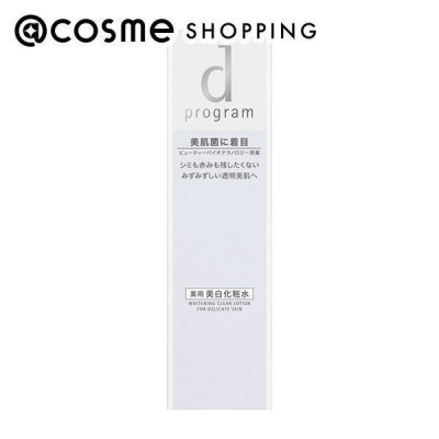 d プログラム ホワイトニングクリア ローション MB(本体 1) 化粧水