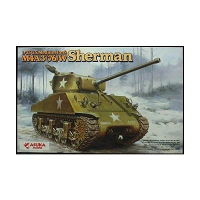 Asukaモデル( ex-tasca ) 1?: 35アメリカ中戦車m4?a3?( 76?) Wシャーマン# 35019