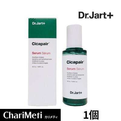 ドクター ジャルト シカペア セラム 第2世代 Dr.Jart+ Cicapair Serum 第2世代 50ml/スキンケア 美容液 エッセンス /韓国コスメ 宅急便