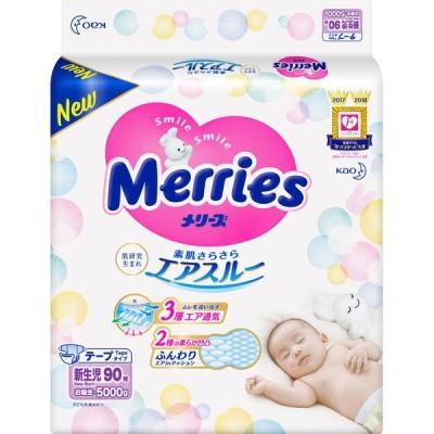 メリーズ さらさらエアスルー 新生児用 90枚