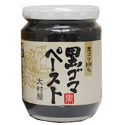 黒ゴマペースト(240g)【大村屋】