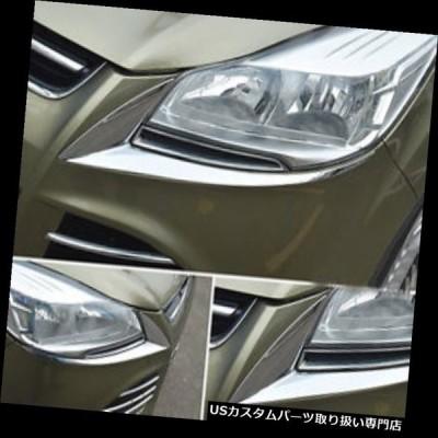 USヘッドライトカバー フォードエスケープKuga 2013-2016ヘッドライトアクセサリーのためのクロムヘッドライトカバー  Chrome Hea