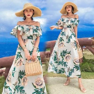 リゾートワンピース 可愛い 夏ワンピース スリット入り オフショルダー きれいめ 大人可愛い フリル 花柄ワンピース ハワイ 結婚式