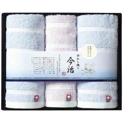 日本ユーテンシル ぼかし織り フェイス ウォッシュ タオル セットTMS2506203