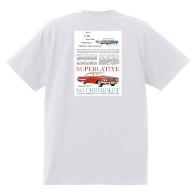 アドバタイジング シボレー インパラ 1960 Tシャツ 054 白 アメ車 ホットロッド ローライダー広告 ビスケイン ベルエア