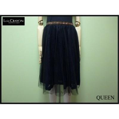 Lois CRAYON 素敵なチュールスカート・M△ロイスクレヨン/レース/黒 紺@¨