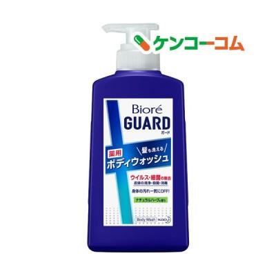 ビオレガード 髪も洗える薬用ボディウォッシュ ナチュラルハーブの香り ポンプ ( 420ml )/ ビオレ