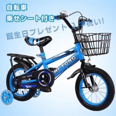 子供用自転車 14インチ キッズバイシクル 水筒付き 16インチ 補助輪 乗りシート 運動 乗用バイク 幼児車 誕生日プレゼント 入学祝い 7歳 8歳