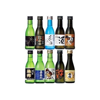 清酒5寸瓶 田中屋さんドット混むオリジナル10本 飲み比べセット 西日本編JS-5sun_10B