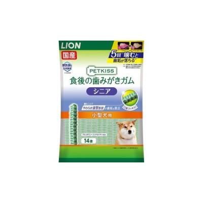 ライオン商事 株式会社 ■PETKISS 食後の歯みがきガム シニア 小型犬用 14本