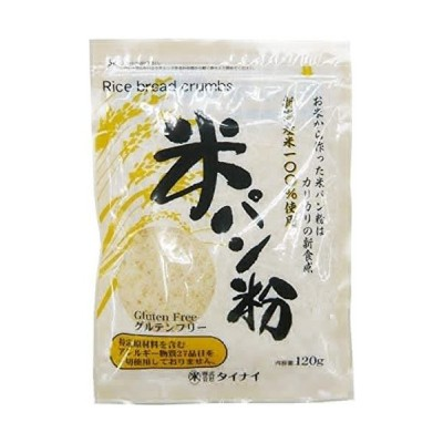 タイナイ-新潟産コシヒカリ100-使用-米パン粉-120g×2袋