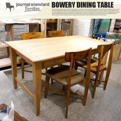 BOWERY DINING TABLE(バワリー ダイニングテーブル)