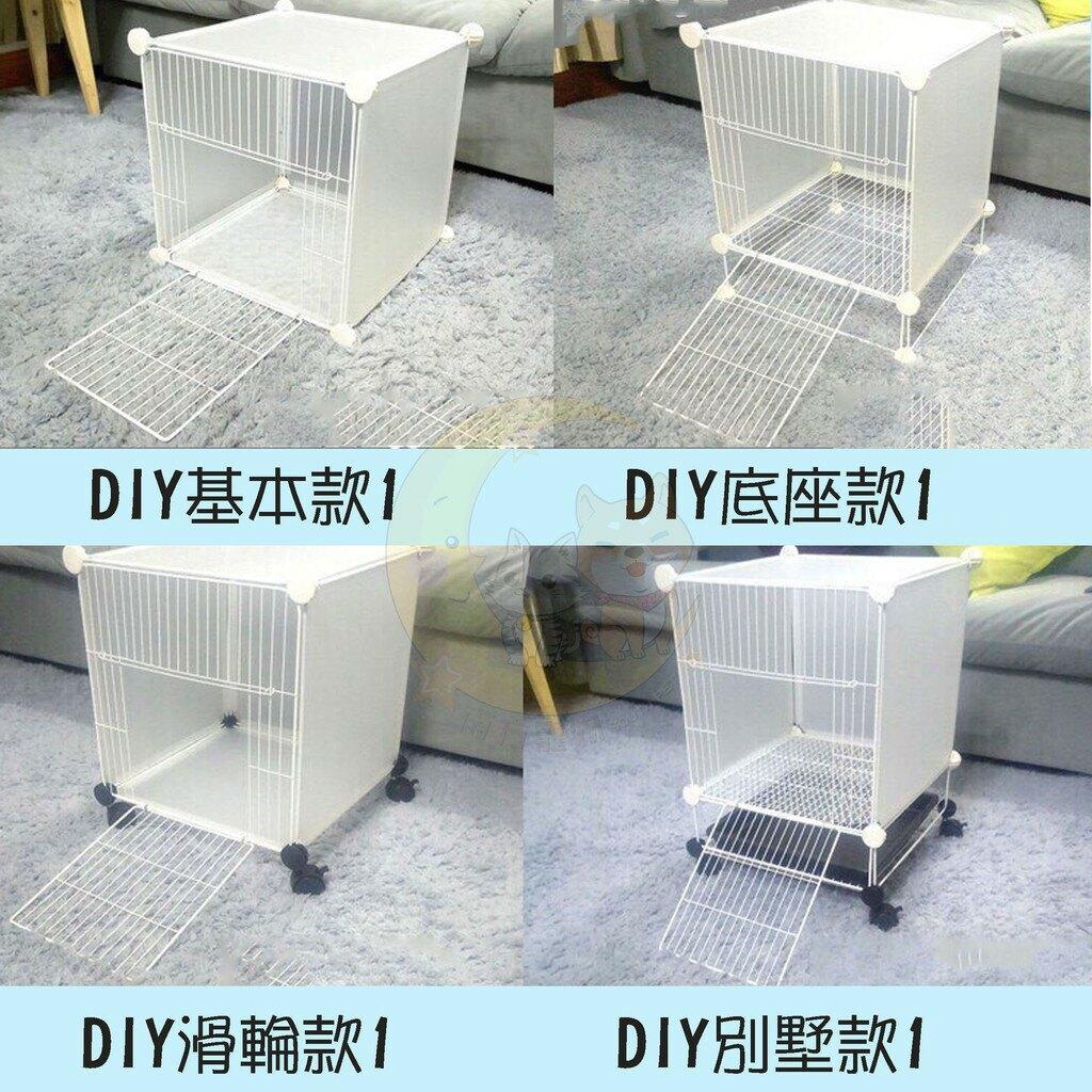 DIY百變組合自由組裝寵物籠子 寵物圍欄 鐵籠 自由組 鼠籠 鐵網圍籠 兔籠 天竺鼠 貓籠 狗籠