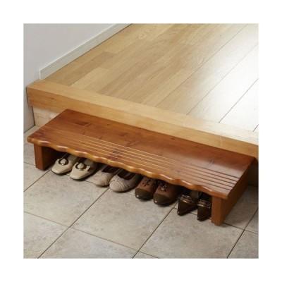 玄関踏み台 木製 幅90cm 完成品 天然木玄関台90 踏台 玄関 ステップ 段差軽減 子ども 高齢者 子供 ステップ台 木製踏み台 木製玄関ステップ 介護 玄関 安い