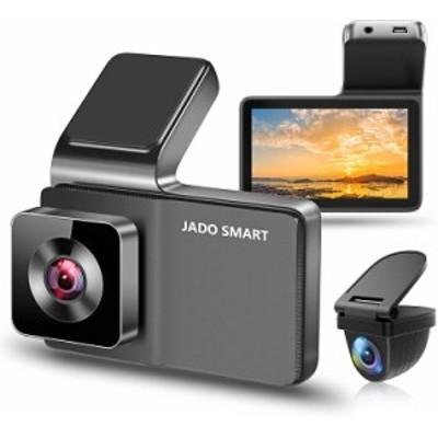 JADO ドライブレコーダー 前後カメラ wifi搭載 タッチパネル 隠れ式 SONYセンサー 170度超広角  JADO-D380