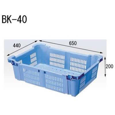 プラスチックコンテナ:セキスイ:マルチコンテナ:BK-40[5個入]:BK40:外寸650×440×200:有効内寸570×360