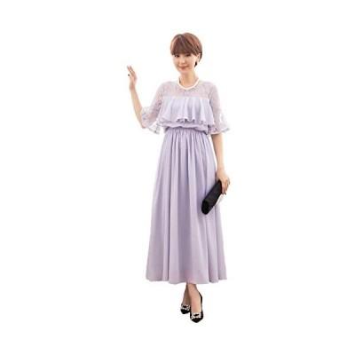 ECUSSY(エクス) パーティードレス ワンピース 結婚式 ドレス レース ロングドレス 袖あり お呼ばれ 謝恩会 発表会 (グレー S)