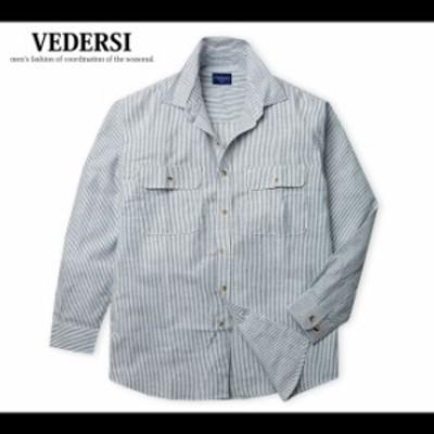 メンズ シャツ 長袖 綿100% ヒッコリー柄 ストライプ 胸ポケット 紳士