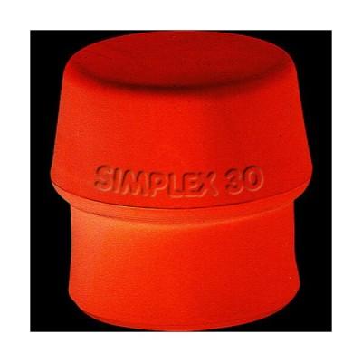 ロームヘルド・ハルダー(/AN) シンプレックス用インサート TPEソフト(青) 頭径30mm (No.4817770) [3201.030]