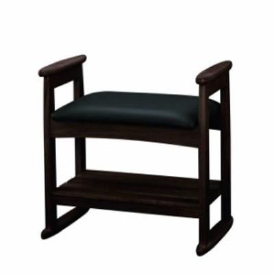 肘付スツール W-5H 肘付きスツール ベンチ 腰掛け椅子 いす 椅子 スツール 手すり付 高さ調整 天然木 木製 介護 介助 玄関 安全(代引不可