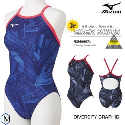 ジュニア水着 女子 競泳練習用水着 mizuno ミズノ N2MA0971
