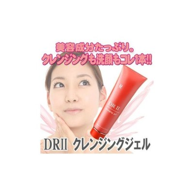 【DRII/ディーアールツー】 クレンジングジェル 140g