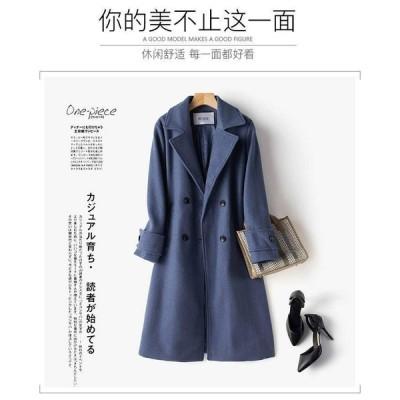 レディース 上品ロングコート ウール100% リバーコート ダブルフェイスコート 大きいサイズ 一枚仕立て ダブルボタン上品 大人 秋冬ブルー ブラック