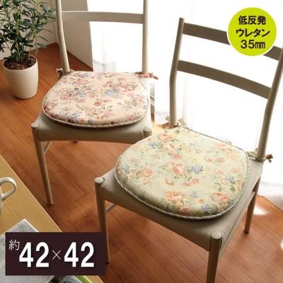 クッション モニエール2色 花柄 フリル 母の日 ギフト(ベージュ(1,980円))
