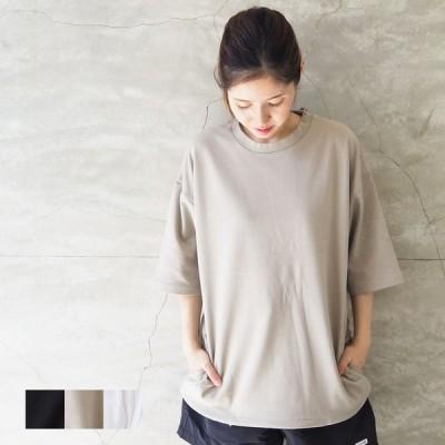 サジェッション Suggestion Tシャツ ビッグシルエット 裾スピンドルTシャツ 215790 レディース 半袖 ビッグTシャツ ビッグ アウトドア シンプル