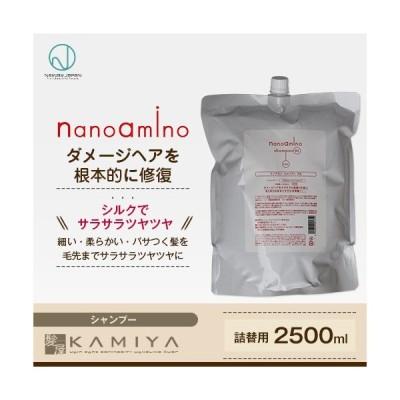 ニューウェイジャパン ナノアミノ シャンプー RS 2500ml 業務用|ナノアミノシャンプー 激安 シャンプー ダメージヘア アミノ酸 コラーゲン ノンシリコン