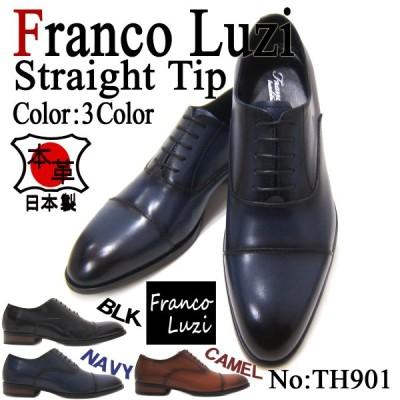 フランコ ルッチ トラディショナル/FRANCO LUZ TRADITIONAL TH-901 ネイビー 紳士靴 ストレートチップ 内羽根 送料無料