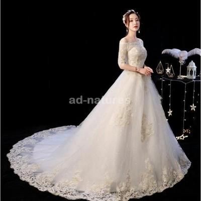 ウェディングドレス 二次会 トレーンドレス ロング 二次会ドレス パーティードレス ロングドレス 花嫁ドレス カラードレス 結婚式
