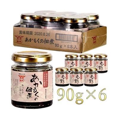 あかもくの佃煮 90g×6個 酒悦 (しゅえつ) ギバサ