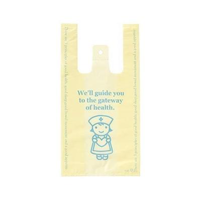 手提げ袋 レジ袋 ボディケア-S (100枚) BCA-MS