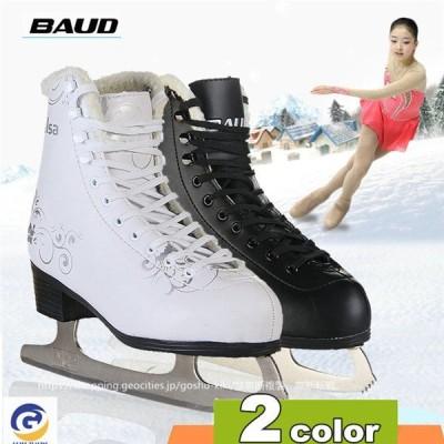 フィギュアスケートフィギュア スケート 靴 シューズ エッジカバー付き 研磨済み