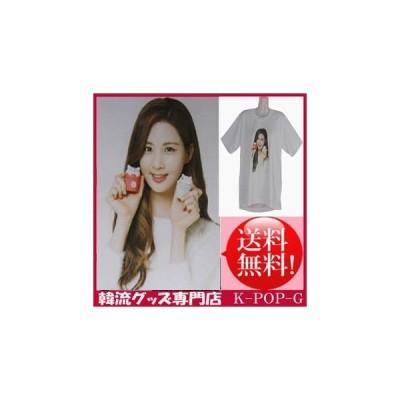 少女時代 Tシャツ グッズ ソヒョン SEOHYUN Lサイズ  送料無料